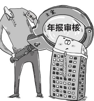 京华时报漫画覃超