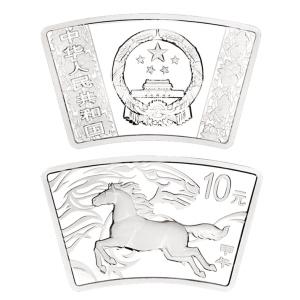 1盎司马年扇形银币