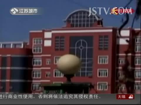黑龙江:因教师节没收到礼物 班主任怒骂学生一