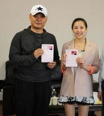 2011年4月18日两人在西安领证结婚。