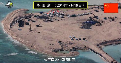 【中国南海华阳礁填海造岛作业现场】华阳是南沙群岛中一暗礁.
