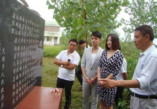 刘孟哲与云菲菲聆听抗战故事