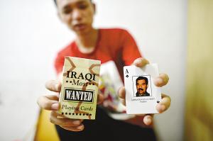 陈彬世收藏最大扑克和最小扑克