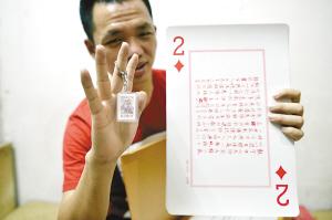 这小伙是个扑克痴20年收藏3000副扑克