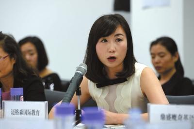 苏颖昕迈格森国际教育副总裁