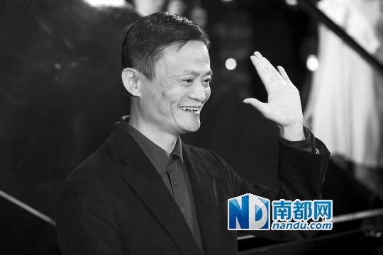 阿里巴巴昨在香港路演,马云现身。C FP供图