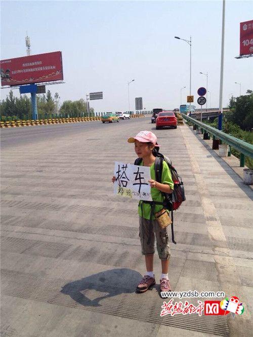 搭车。图片来源:燕赵都市网