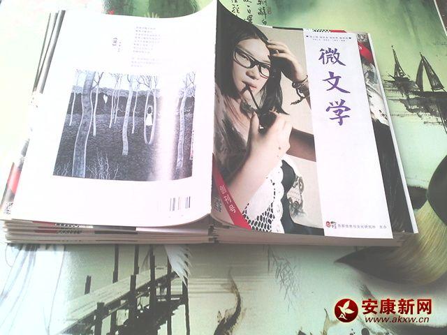 石泉籍大学生创办文学杂志追逐梦想图片
