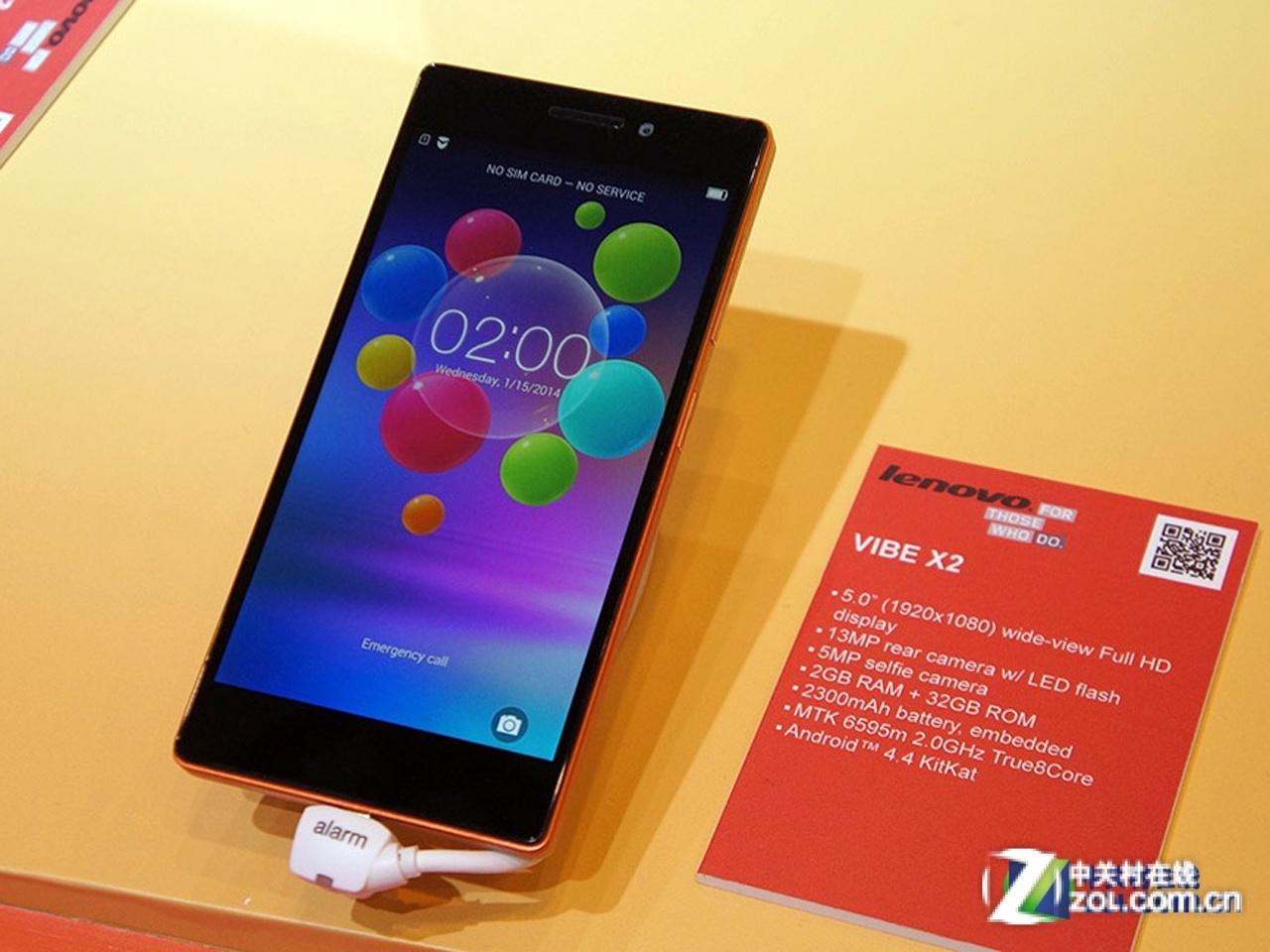 联想手机x2即将开售 2499元价格很给力图片