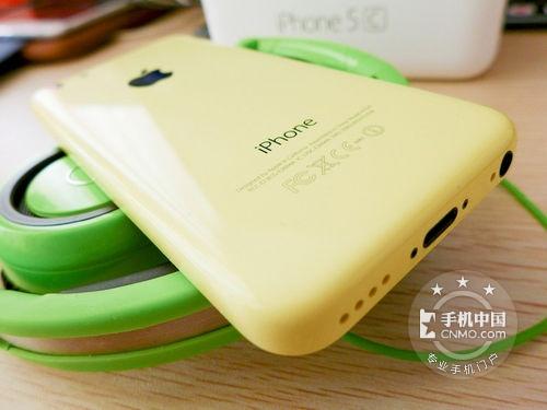 多种颜色四边弧形背壳 iPhone 5c促销中