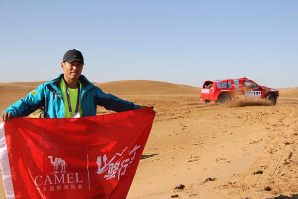 CAMEL骆驼签约骆行者墨墨全程观赛记录