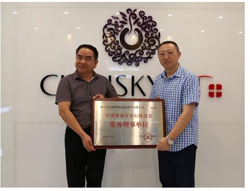 中国质量万里行促进会秘书长高伯海先生(左)、俏十岁董事长武斌先生(右)