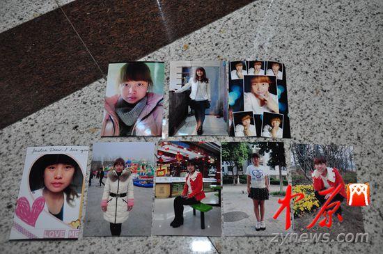 这些照片是女儿留给张兴义唯一的东西