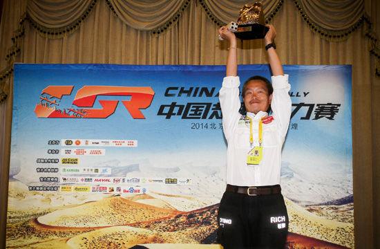 刘先锋代表车队领奖