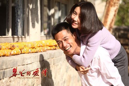 """马翠兰爱情_《翠兰的爱情》热播 新农村女性追爱有""""笑""""果-搜狐娱乐"""