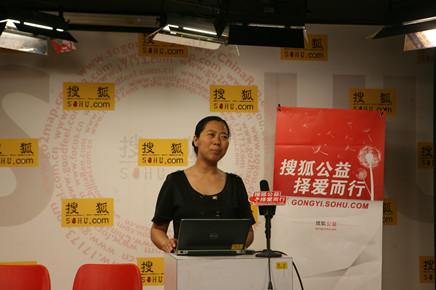 中华儿慈会项目总监、天使妈妈基金创始人、蓝天救援队创始人邱莉莉分享民间机构筹款主要因素