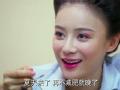 《美人制造》纪录片之袁姗姗篇