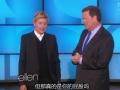 《艾伦秀第12季片花》S12E07 艾伦臀部遭调侃 为辩护反驳山姆