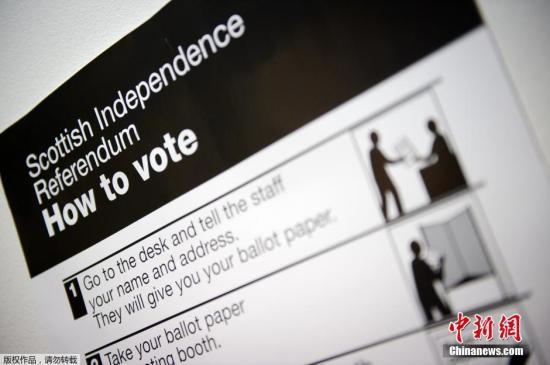 苏格兰公投结果将揭晓全球关注 多国不希望其独立