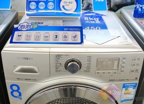 45CM机身的超薄三星洗衣机