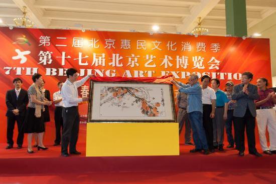 图为北京市文资办主任周茂非与艺术家刘春华为《柿柿如玉》揭幕