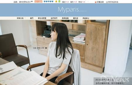 """杭州人君君今年32岁,10年前她就开了淘宝店,如今她那家名叫""""德州巴黎""""的服装店铺仍在经营。"""