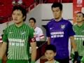 中超集锦-进球大战张野双响 宏运4-3胜绿城