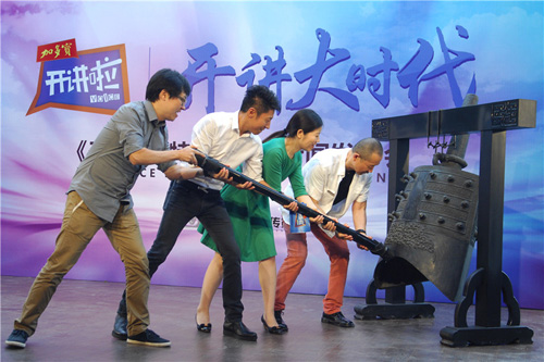 于中央电视台综合频道10月黄金档21:00播出。