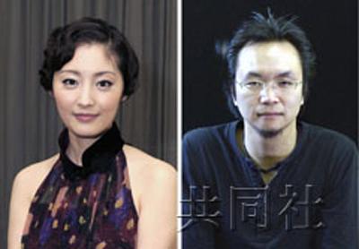 日本著名女星常盘贵子与比自己小3岁的导演兼演员长塚圭史喜结良缘。