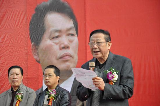 在青海省博物馆开幕,开幕式由中央电视台资深著名主持人陈铎先生主持.图片