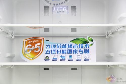 热点产品关注 美菱雅典娜冰箱新品上市