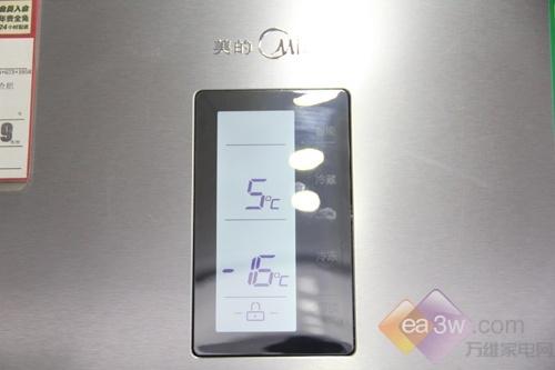 双门也无霜 美的冰箱BCD-301WMA上市