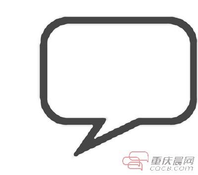 重庆晨报记者 吴黎帆 报道
