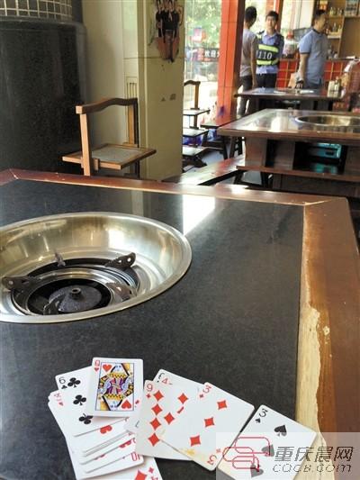 孔先生耍扑克时将牌砸进锅里,油汤飞溅到邻座,两位客人遭殃。 重庆晨报记者 封璟 摄 左小姐难受地捂着眼睛。警方供图