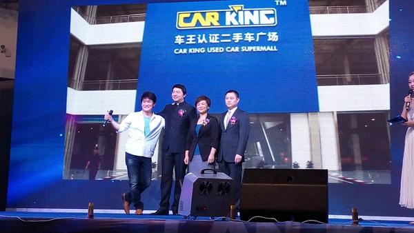 车王认证二手车超市武汉店在汉口北亮相!