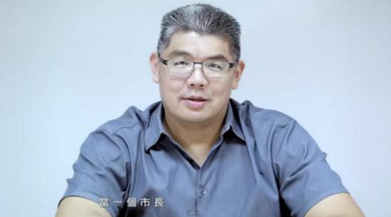 连胜文经常使用YouTube官方账号发布影片。图/截自连胜文广告