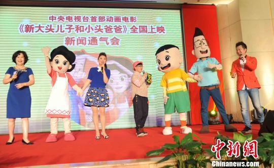 刘纯燕/央视首部动画电影《新大头儿子和小头爸爸之秘密计划》今日举行...