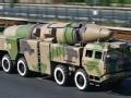 """外媒 沙特购买""""东风-21""""导弹"""