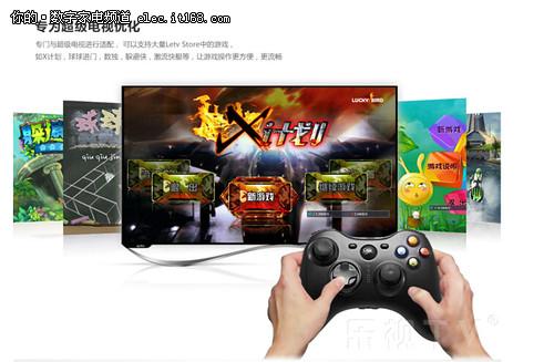 乐视TV大屏游戏SDK2.0