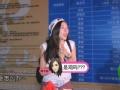 《明星家族的2天1夜片花》第一期 韩庚周韦彤被野鸡吓坏 安宰贤错把杂草当蔬菜
