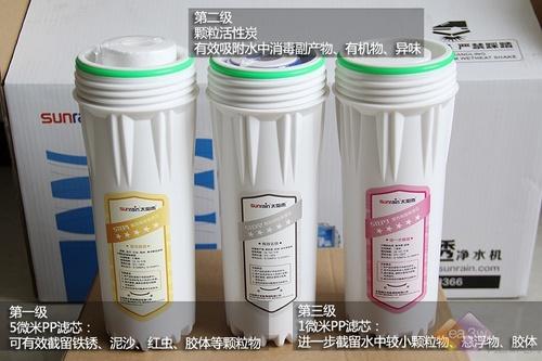 太阳雨TR50-B05净水机搭载了5微米PP棉+颗粒活性炭+1微米PP棉+RO反渗透膜+后置活性炭的5级净化组合。