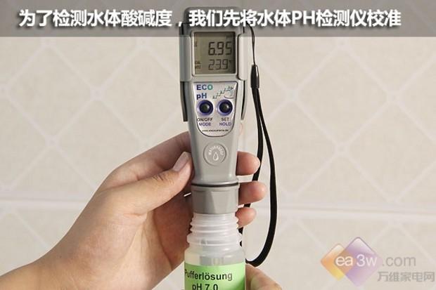 净水效果大PK:太阳雨反渗透净水机实测