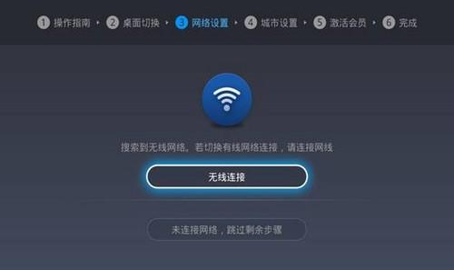 点击链接后,出现如下图无线连接提示,选择你要接入的无线名称