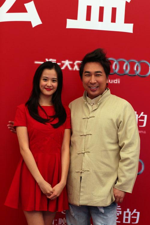 陈永馨受邀《亲爱的》首映 马褂哥保驾护航
