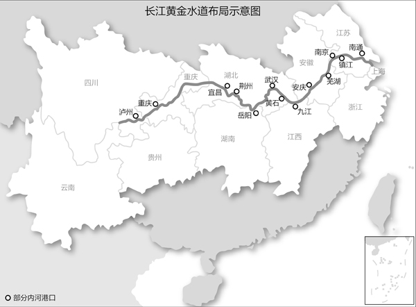 长江经济带启动基建投资新引擎