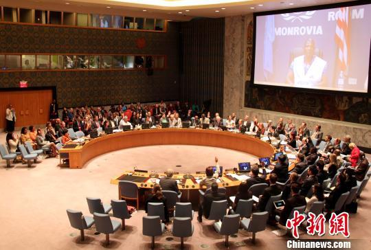 安理会9月18日就埃博拉疫情召开紧急会议并一致通过第2177号决议,呼吁联合国会员国向遭受疫情影响的国家提供紧急援助。李洋 摄