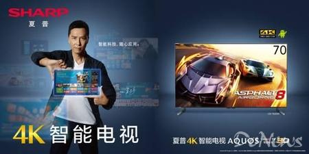 目前,4K电视已经稳健行驶在发展快车道上,从硬件到内容,各家都在努力补齐短板,辅以价格战竞争,说起来,这对于消费者倒不失为是一件好事!