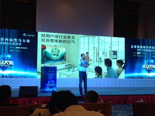 乐视TV彭钢:现有的手机厂商都不关心用户
