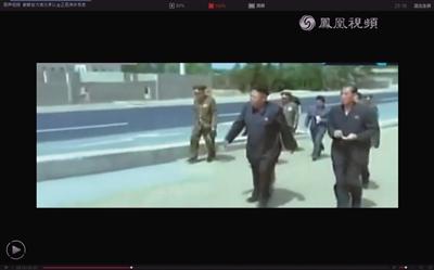 朝鲜中央电视台25日晚播出的纪录片显示,金正恩视察工作时腿部不适、走路不便。