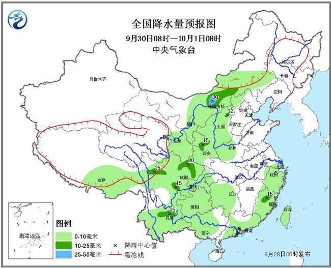 陕西江苏山东等地局地大暴雨注意防范强降雨引发的山洪滑坡泥石流等灾害